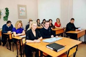 Вологодский учебный центр